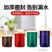 保溫桶不銹鋼商用大容量冷熱雙層咖啡飲料豆漿桶奶茶店20L奶茶桶 WD一米陽光