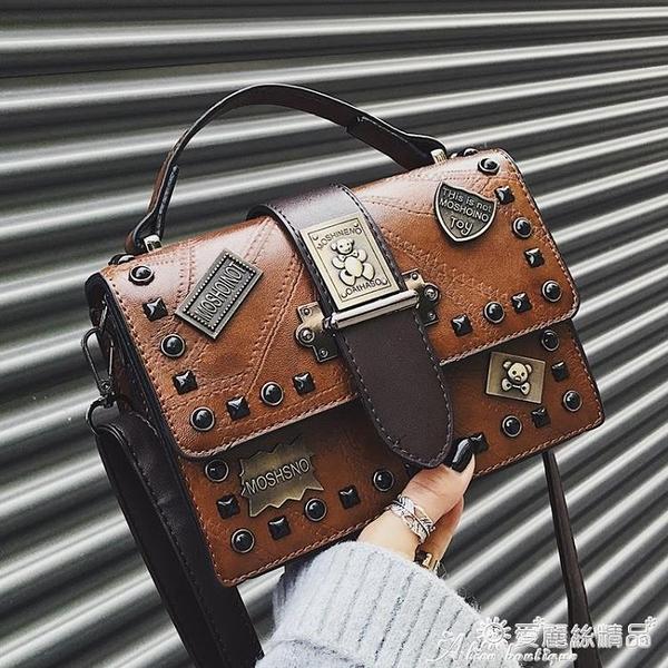 柳釘包 小包包女2020新款潮韓版百搭側背斜背手提時尚復古鉚釘個性小方包 愛麗絲