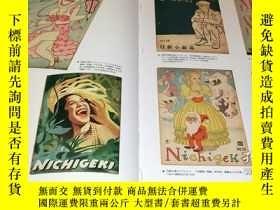 二手書博民逛書店RARE罕見Retro Scrap Paper Collection from japan in Taisho a
