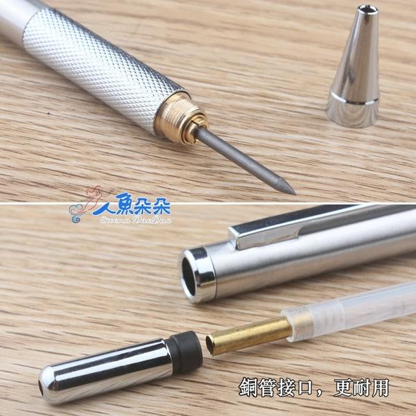 不銹鋼工程鉛筆 自動筆 美工筆 圓型鉛筆 自動鉛筆 白鐵工程筆 藝術筆 美術筆 米荻創意精品館
