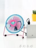 usb 風扇4 寸卡通迷你風扇USB 學生宿舍辦公室床上便攜台式充電小型電風扇夢幻衣都