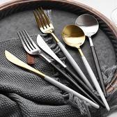 歐式葡萄牙同款刀叉勺鍍金餐具ins網紅