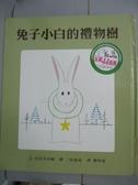 【書寶二手書T9/少年童書_YKV】兔子小白的禮物樹_佐佐木田鶴,三好碩也