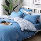 鴻宇 雙人薄被套床包組 100%精梳純棉 Mafalda 台灣製2152