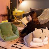 坐垫可愛地毯坐墊地上靠墊一體地板墊子日式懶人榻榻米夏天透氣小椅墊可卡衣櫃