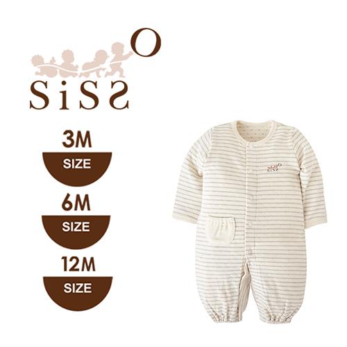 【SISSO有機棉】灰米大條紋二重織兩用式兔裝3M 6M 12M