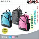 UnME 兒童後背包 簡約休閒風 透氣背墊 紓壓肩帶 多層收納 3231 得意時袋