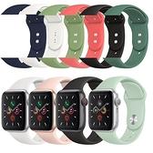 現貨 矽膠錶帶 Apple Watch S6/SE/1/2/3/4/5代 通用 手錶錶帶 替換帶 iWatch 錶帶 運動錶帶 透氣 腕帶