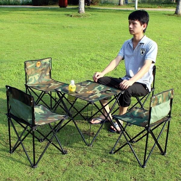 桌椅 戶外桌椅折疊便攜式自駕游野外家庭露營車載桌子家庭旅游裝備用品 宜品