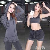 初學者5件套 新款健身瑜伽服女運動套裝健身房跑步寬鬆速乾潮   麥琪精品屋