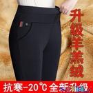 加絨休閒褲 2021秋冬季外穿打底褲女大...