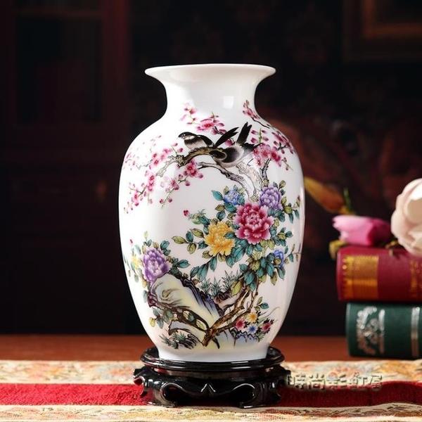 景德鎮陶瓷中式客廳仿古青花瓷瓶擺件插花干花器小裝飾工藝品花瓶MBS「時尚彩紅屋」