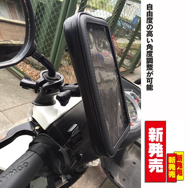 kymco ktr vjr techno gt v-link gp nsr a.i.r 150 g6光陽機車架改裝手機座