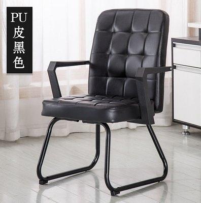 弓架PU皮黑色 - 鋼製腳家用遊戲靠背椅子現代簡約弓形辦工轉椅  JQ