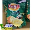 [COSCO代購] CA123857 LAY S樂事 SEAWEED POTATO CHIPS 熊本海苔口味洋芋片580G 每人限購2入
