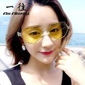 太陽鏡女士圓臉黃色墨鏡多邊形眼鏡