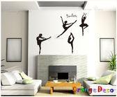 壁貼【橘果設計】芭蕾舞 DIY組合壁貼 牆貼 壁紙 壁貼 室內設計 裝潢 壁貼