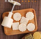 家用廣式月餅模具手壓式烘焙模具