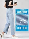 天絲牛仔褲女直筒寬鬆春夏季薄款高腰垂感九分小個子冰絲闊腿褲子 喵小姐