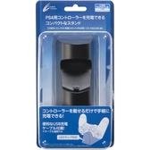 現貨中 PS4用 日本 CYBER DS4 充電收納座 充電座 單手把 【玩樂小熊】