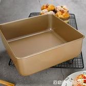 古早蛋糕烤盘正方形铝合金固底水浴不黏加高8cm古早烤盘 居家物語