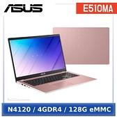 ASUS E510MA-0071PN4120 玫瑰金 (N4120/4G/128G/15.6 FHD/Windows 10 Home S)