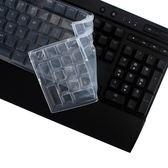 美商海盜船機械鍵盤保護膜