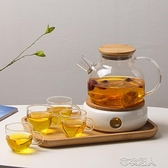 輕奢下午茶具煮茶爐蠟燭加熱底座花茶玻璃茶杯耐高溫水果茶壺 【快速出貨】