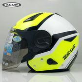 【ZEUS ZS 612A AD9 瑞獅 安全帽 超輕量 安全帽 螢光黃/黑 】雙層鏡片、免運費