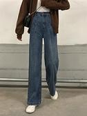 秋季新款高腰復古藍色寬管褲小個子褲拖地牛仔褲女寬鬆長褲子 米娜小鋪