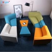 創意沙發現代簡約休閒會客異形沙發茶幾組合銀行大廳接待會客沙發wy
