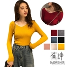 EASON SHOP(GW8871)韓版親膚柔滑糖果色系坑條紋彈力貼身小V領長袖毛衣針織衫T恤女上衣服打底內搭衫