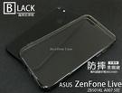 閃曜黑色系【高透空壓殼】華碩 ZenFoneLive ZB501KL A007 矽膠套皮套手機套殼保護套殼