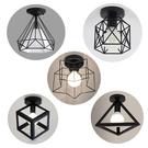 北歐創意復古鐵藝led吸頂燈餐廳陽臺書房玄關過道走廊展廳燈飾(定金鏈接,下標前洽談)