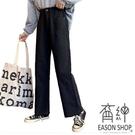 EASON SHOP(GW5889)實拍百搭丹寧褲腳毛邊抽鬚多口袋收腰牛仔褲女高腰長褲休閒褲直筒褲寬褲閨蜜裝黑