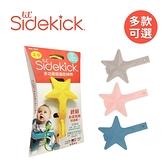 lil' Sidekick 美國 多功能固定防掉帶∕固齒器∕咬咬繩/星星繩