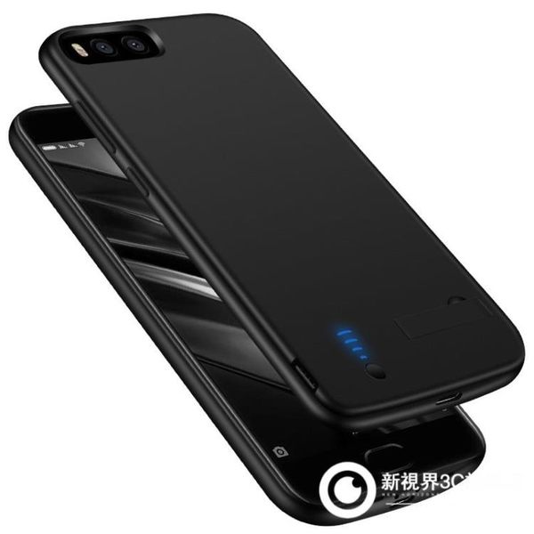 行動電源 藍強小米MIX2背夾超薄65s便攜式電池套專用移動電源手機殼