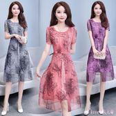 女裝2019夏季新款胖mm中長款大尺碼洋裝修身印花雪紡連身裙 DR25228【Rose中大尺碼】