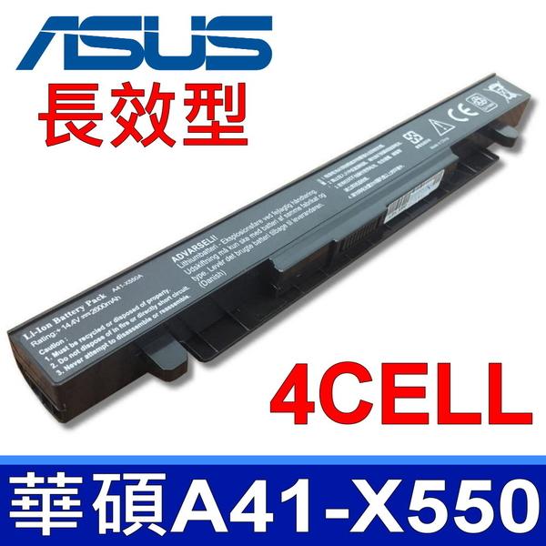 華碩 ASUS A41-X550A 原廠規格 電池 P450 P450C P450CA P450CC P450L P450LA P450LB P450LC P450V P450VB P450VC  F552V