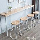 吧台桌 鐵藝實木吧台桌家用現代簡約靠墻窄桌子高腳桌奶茶店酒吧桌椅組合 mks韓菲兒