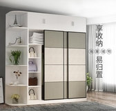 衣櫃推拉門衣櫃家用臥室實木小戶型櫃子組裝現代簡約兒童大衣櫥經濟型