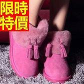 中筒雪靴-翻毛皮毛一體流蘇設計女靴子2色62p45[巴黎精品]
