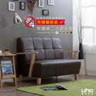 雙人沙發【UHO】WF - 幸運草貓抓皮雙人沙發