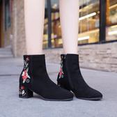 民族風馬丁靴磨砂皮粗跟高跟鞋冬季加絨短靴女刺繡花新款瘦瘦靴