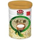 【馬玉山】無糖杏仁粉450g