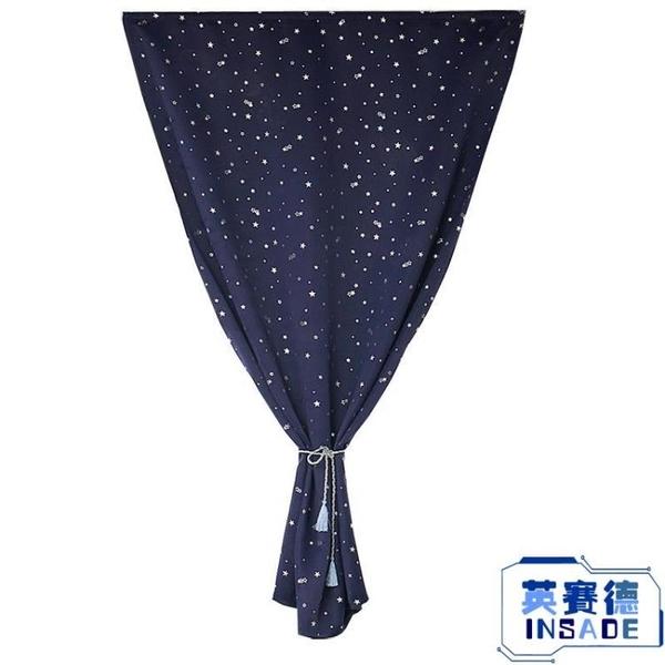 簡約免打孔安裝成品窗簾簡易自粘魔術氈客廳遮光短窗簾【英賽德3C數碼館】