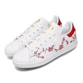 adidas 休閒鞋 Stan Smith W 白 紅 女鞋 運動鞋 【PUMP306】 EG2863