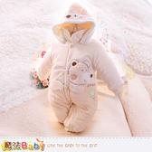 嬰兒連身衣 專櫃款加厚鋪棉極暖連帽包屁衣 魔法Baby
