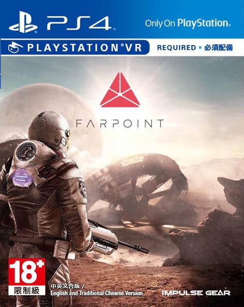 PS4 極點(中文版,支援VR)