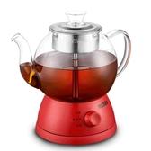 美能迪養生壺全自動加厚玻璃多功能電熱燒水壺蒸汽黑茶煮茶器花茶 NMS 露露日記